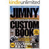 JIMNY CUSTOM BOOK Vol.6