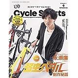 CYCLE SPORTS (サイクルスポーツ) 2020年9月号