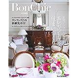 エレガントスタイルの住まいづくり (BonChic Book)