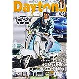 Daytona(デイトナ)2021 年5月号 vol.354