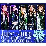 Juice=Juice LIVE AROUND 2017 ~NEXT ONE SPECIAL~ [Blu-ray]