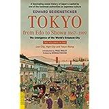 Tokyo from Edo to Showa―1867-1989 (タトルクラシックス )