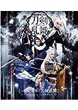 ミュージカル『刀剣乱舞』 ~つはものどもがゆめのあと~(Blu-ray Disc)