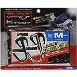 タナックス(TANAX) ツーリングネットV モトフィズ(MOTOFIZZ) ブラック Mサイズ(10L) MF-4560