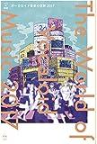 ボーカロイド音楽の世界 2017 (ele-king books)
