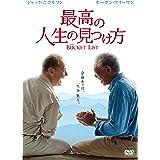 最高の人生の見つけ方 [WB COLLECTION][AmazonDVDコレクション] [DVD]