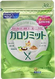 FANCL カロリミット 約90回/3袋/360粒