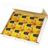 【九州旬食館】 日本の果実 熊本県産 甘夏 ゼリー 155g× 12個 詰め合わせ セット