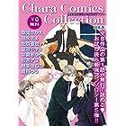 Chara Comics Collection VOL.5 (Charaコミックス)