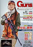 Guns&Shooting vol.11 (ホビージャパンMOOK 780)