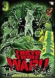 TOKYOTRIBE WARU(3) (ヤングチャンピオン・コミックス)