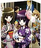 おおかみかくし 第4巻 [Blu-ray]
