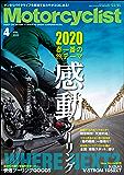 Motorcyclist(モーターサイクリスト) 2020年 4月号 [雑誌]