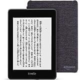 Kindle Paperwhite wifi 32GB 電子書籍リーダー (純正カバー ファブリック チャコールブラック 付き)