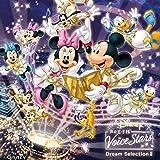 【Amazon.co.jp限定】Disney 声の王子様 Voice Stars Dream Selection III(特典:小さな世界 [ニューヨーク・ワールドフェア] ソロバージョンCD Amazon特典ver.:木村良平、伊東健人、加藤和樹、