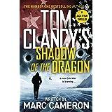 Tom Clancy's Shadow of the Dragon (Jack Ryan)