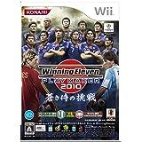 Winning Eleven PLAY MAKER 2010 蒼き侍の挑戦 - Wii