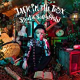 JACK IN THE BOX(AL)(スマプラ対応)