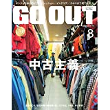 GO OUT (ゴーアウト) 2017年 8月号 [雑誌]