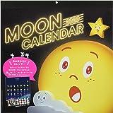 パルコ出版 ムーン 2020年 カレンダー CL-511 壁掛け 月齢