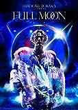"HIROOMI TOSAKA LIVE TOUR 2018 ""FULL MOON""(Blu-ray Disc2枚組)"