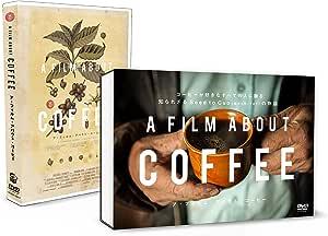 【メーカー特典あり】A Film About Coffee(ア・フィルム・アバウト・コーヒー)(ポストカード付) [DVD]