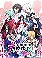 Paradigm Paradox 予約特典(ドラマCD) 付