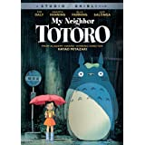 My Neighbor Totoro / [DVD] [Import]