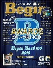 Begin (ビギン) 2020年 2月号 [雑誌]
