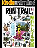 RUN+TRAIL (ラントレイル) Vol.26 2017年 9月号 [雑誌]