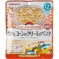 Kewpie BR-2 Creamy Pasta with Tuna & Corn, 120 g