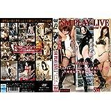 SMプレイライブ スペシャルエディション [DVD]