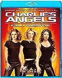チャーリーズ・エンジェル フルスロットル [AmazonDVDコレクション] [Blu-ray]