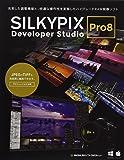市川ソフトラボラトリー SILKYPIX Developer Studio Pro8パッケージ版