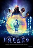 FREAKS フリークス 能力者たち [DVD]
