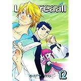 Landreaall: 12【イラスト特典付】 (ZERO-SUMコミックス)
