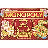 Hasbro F1697 Monopoly Lunar New Year Edition Board Game - Includes Chinese New Year Red Envelopes -  2-6 Players - Board Game
