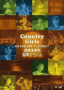 カントリー・ガールズ結成5周年記念イベント ~Go for the future!!!!~ [DVD]