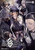 Fate/Grand Order コミックアラカルトXI (角川コミックス・エース)