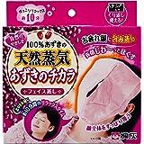 桐灰化学 あずきのチカラ フェイス蒸し 約10分で顔をほぐす 100%あずきの天然蒸気 チンしてくり返し使える 1個