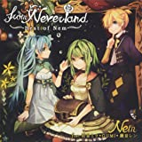 from Neverland ~Best of Nem~