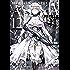 魔法少女特殊戦あすか 12巻 (デジタル版ビッグガンガンコミックス)
