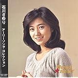 石川さゆり アーリーソング コレクション 12CD-1050N