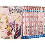 ココロ・ボタン コミック 全12巻完結セット (フラワーコミックス)