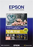 エプソン コピー用紙 写真用紙 絹目調 20枚 A3ノビ KA3N20MSHR