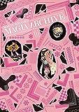 マギアアーカイブ マギアレコード 魔法少女まどか☆マギカ外伝 設定資料集 (1) (まんがタイムKR フォワードコミック…