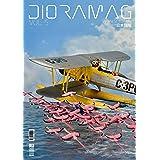 エイブラムス・スコード 別冊 ディオラマグ 第5巻(日本語版) DIORAMAG Vol.5