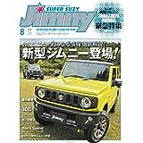 JIMNY SUPER SUZY (ジムニースーパースージー) No.107 [雑誌]