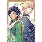 5人の王III【イラスト入り】 (ダリア文庫e)