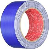 スリオン カラー布粘着テープ50mm ネイビーブルー 339000NB0050X25